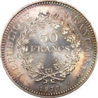 Γαλλία France 50 Francs Ασημένιο