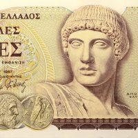 1000 Δραχμές 1987 Ακυκλοφόρητο