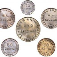 Σειρά 6 νομισμάτων 1926