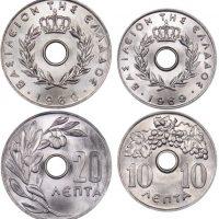 Σειρά νομισμάτων 1969 BU