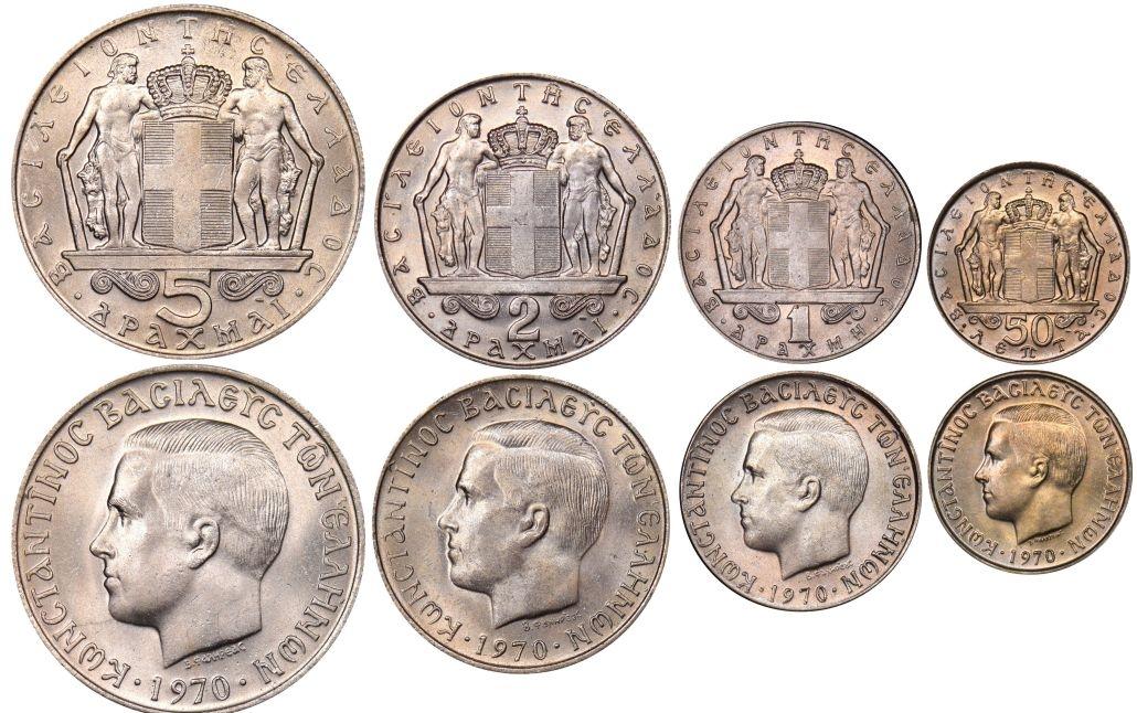 Σειρά νομισμάτων δραχμών 1970 BU