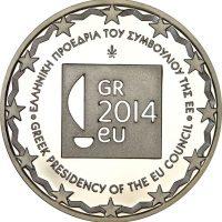 10 Ευρώ 2014 Ασημένιο Αναμνηστικό Νόμισμα Προεδρία
