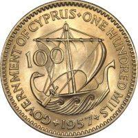 Κύπρος Cyprus 100 Mils 1957 Στην Γνήσια Κασετίνα
