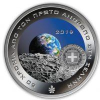 6 Ευρώ Ελλάδα 2019 50 Χρόνια Πρώτος Άνθρωπος Στο Φεγγάρι