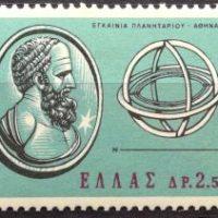 1965 Πλανητάριο