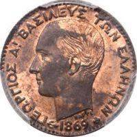 1 Λεπτό 1869