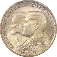 30 Δραχμές 1964 Βέρνης PCGS MS64