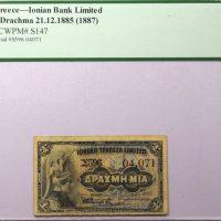 1 Δραχμή Ιονική Τράπεζα 1885 PMG VF25 (Pinholes)