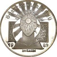 Turkey 20000 Lira 1989 Ogretmenler Gunu