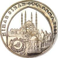 Turkey 20000 Lira 1988 Mimar Sinan 400 Anma Yili
