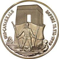 Turkey 20000 Lira 1990 Cannakale Zaferi 75 Years