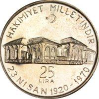 Turkey 25 Lira 1970 National Assembly