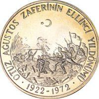 Turkey 50 Lira 1972 Agustos Zeferinin