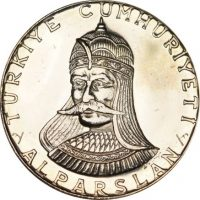 Turkey 50 Lira 1971 Alparslan
