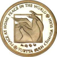 Turkey 1000 Lira 1986 World Peace