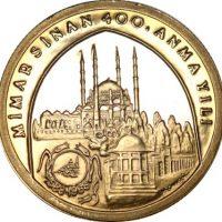 Turkey 1000 Lira 1988