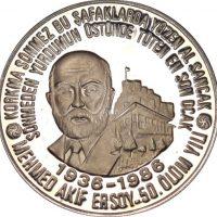 Τουρκία 10000 Λίρες 1987