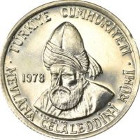 Turkey 200 Lira 1978