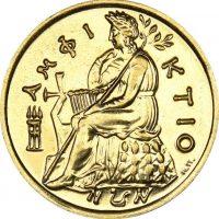 Ελλάδα 10000 Δραχμές Χρυσό 1979 ΕΟΚ