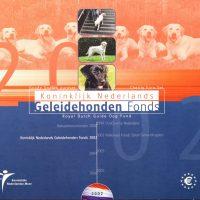Ολλανδία Netherlands Σειρά Ευρώ 2002