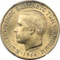 50 Λεπτά 1966 PCGS MS66 Πιστοποιημένο Νόμισμα