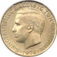 1 Δραχμή 1970 PCGS MS63