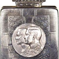 Ασημένια Μπομπονιέρα Βασιλικών Γάμων 1964