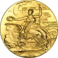 Αντίγραφο Μεταλλίου Συμμετοχής Ολυμπιακών 1896