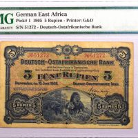 German East Africa Χαρτονόμισμα 5 Rupees 1905 PMG VF30 Rare