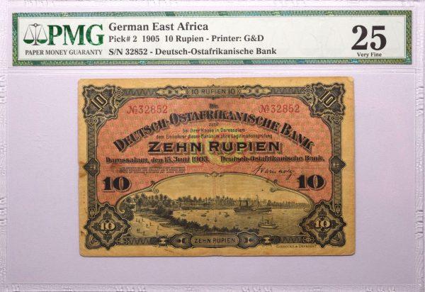 German East Africa Χαρτονόμισμα 10 Rupees 1905 PMG VF25 Rare