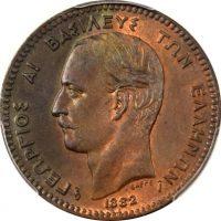 Ελλάδα 10 Λεπτά 1882 PCGS MS62