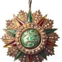 Tunisia Medal Order Of Nichan