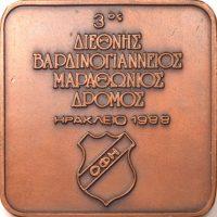 Μετάλλιο ΟΦΗ 1988 3ος Διεθνής Βαρδινογιάννειος Μαραθώνιος