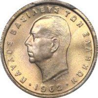 Ελλάδα Νόμισμα 50 Λεπτά 1962 PCGS MS66