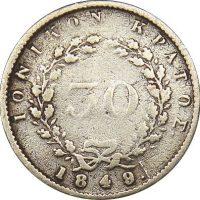 Ελλάδα Νόμισμα Ιονικό Κράτος 30 Λεπτά 1849