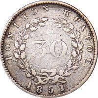 Ελλάδα Νόμισμα Ιονικό Κράτος 30 Λεπτά 1851