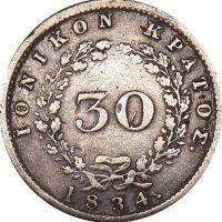 Ελλάδα Νόμισμα Ιονικό Κράτος 30 Λεπτά 1834