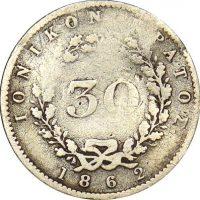 Ελλάδα Νόμισμα Ιονικό Κράτος 30 Λεπτά 1862