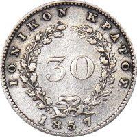 Ελλάδα Νόμισμα Ιονικό Κράτος 30 Λεπτά 1857