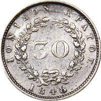 Ελλάδα Νόμισμα Ιονικό Κράτος 30 Λεπτά 1848