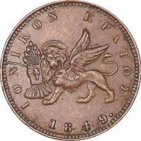 Ελλάδα Νόμισμα Ιονικό Κράτος 1 Λεπτό 1849