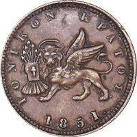 Ελλάδα Νόμισμα Ιονικό Κράτος 1 Λεπτό 1851