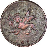 Ελλάδα Νόμισμα Ιονικό Κράτος 1 Λεπτό 1848