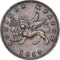 Ελλάδα Νόμισμα Ιονικό Κράτος 1 Λεπτό 1857