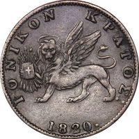 Ελλάδα Νόμισμα Ιονικό Κράτος 2/5 Οβολού 1820