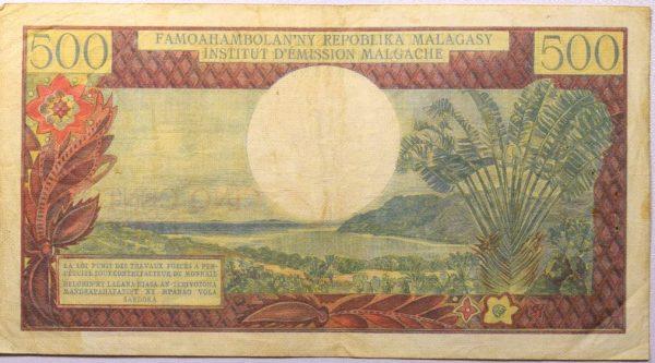 Χαρτονόμισμα 500 Francs Madagascar