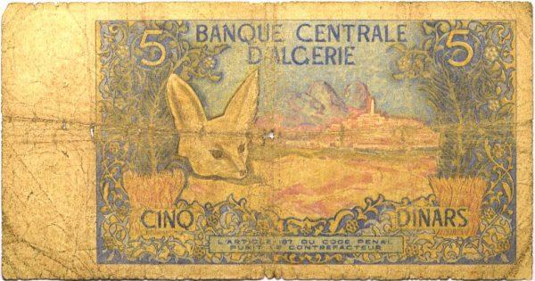 Χαρτονόμισμα 5 Dinars Algeria