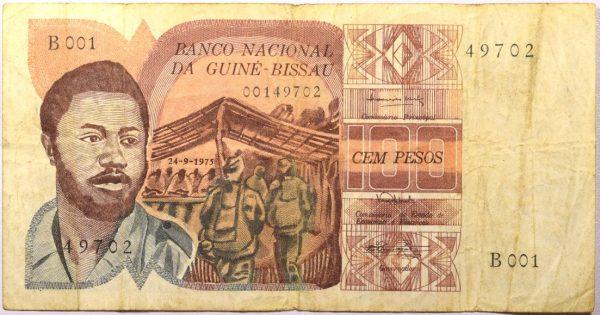 Χαρτονόμισμα 100 Pesos 1975 Guinea Bissau