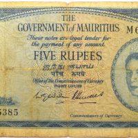 Χαρτονόμισμα Mauritius 5 Rupees Queen Elizabeth
