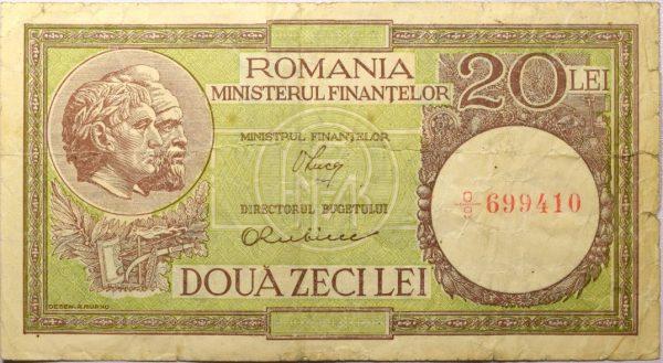 Χαρτονόμισμα Romania 20 Lei